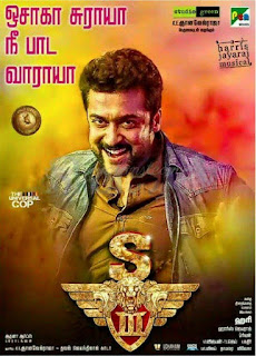 S3_Official_poster_hd_Suriyaourhero.blogspot.in
