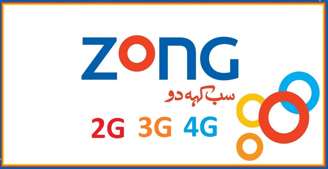 All About Knowledge: Zong 2G, 3G & 4G Internet Packages – Daily