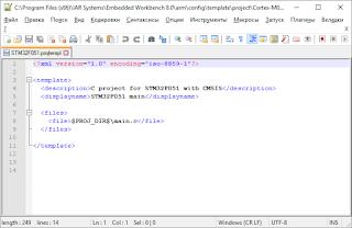 STM32F051.projtempl