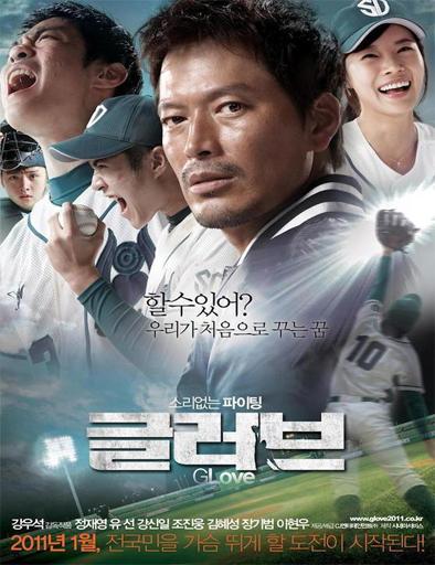 Ver Glove (Geulreobeu) (2011) Online