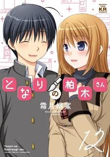 Tonari no Kashiwagi-san de Kinusa Shimotsuki.