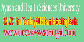 Ayush and Health Sciences University B.U.M.S III Prof 2016 Exam Results