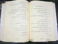 Kitab Durusul Lughah Al Arabiyyah Jilid 1-4 Hard Cover
