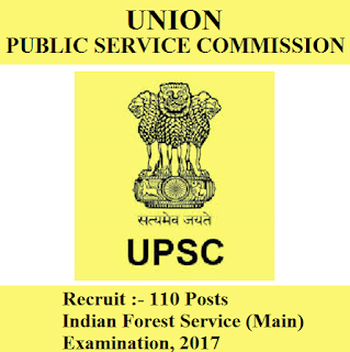 Union Public Service Commission, UPSC, Graduation, freejobalert, Sarkari Naukri, Latest Jobs, Indian Forest Service, upsc logo