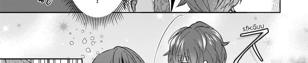 อ่านการ์ตูน Skill Daidokoro Shoukan wa Sugoi! Isekai de Gohan Tsukutte Point Tamemasu ตอนที่ 8 หน้าที่ 20