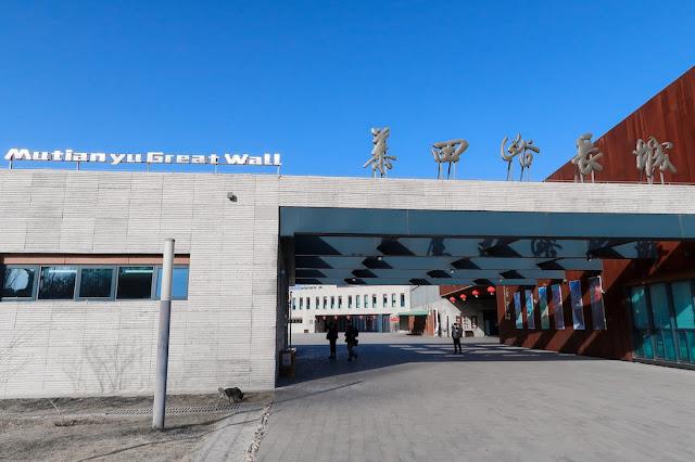 mutianyu great wall di beijing china
