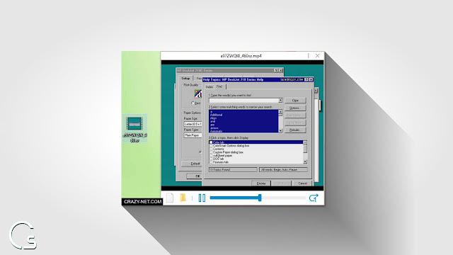 برنامج Seer للعرض السريع للملفات لنظام ويندوز