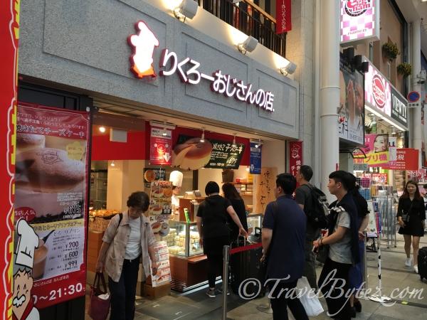 Rikuro Ojisan Shop Namba Flagship Store