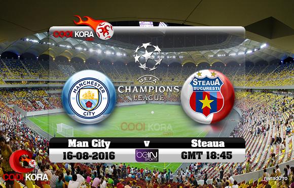 مشاهدة مباراة ستيوا بوخارست ومانشستر سيتي اليوم 16-8-2016 في دوري أبطال أوروبا