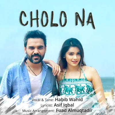 Cholo Na (চলোনা) Lyrics - Habib and Fuad's