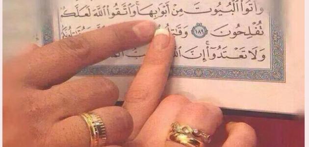 المرأة التي تهمل حقوق زوجها