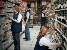 Contabilidad y el Inventario en pequeños negocios