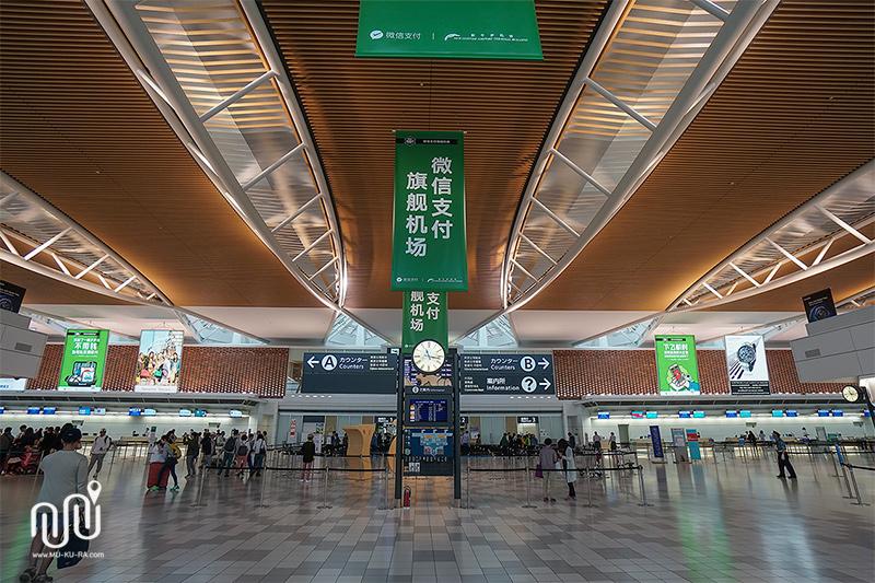 วิธีเดินทางจากสนามบินนิวชิโตเสะ (New Chitose Airport) ซัปโปโร เข้าเมือง