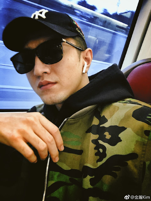 Kim Jin Han 2018 army fatigue jacket