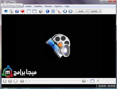 تحميل مشغل الفيديو برنامج SMPlayer كامل أخر إصدار