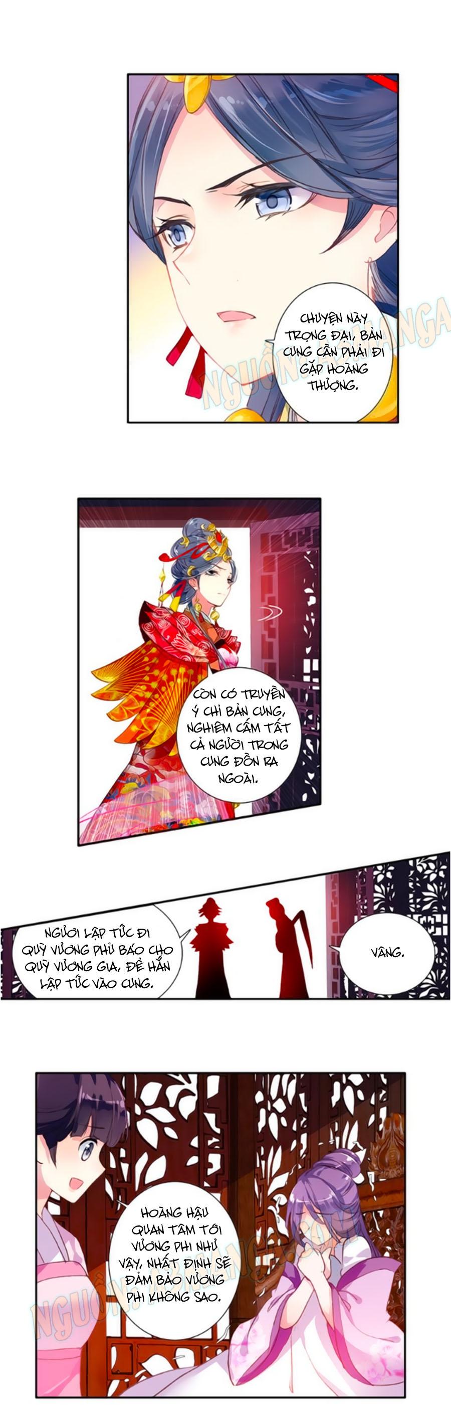 Trâm Trung Lục Chap 16.2