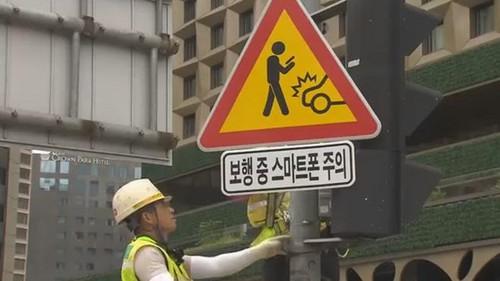 Rambu Khusus Pengguna Ponsel di Seoul - Blog Mas Hendra