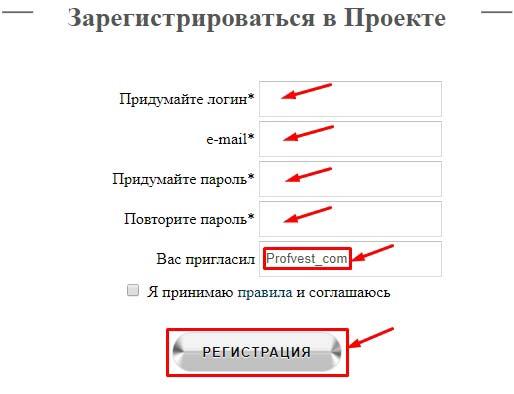 Регистрация в Kriptonit 2