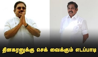 News channel & paper will be coming soon for ADMK! – EPS &OPS!
