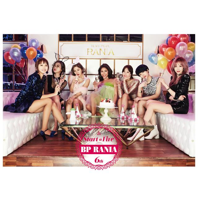 Download Lagu BP Rania Terbaru