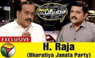 Exclusive: Agni Paritchai with H. Raja BJP 22-04-2017 Puthiya Thalaimurai Tv