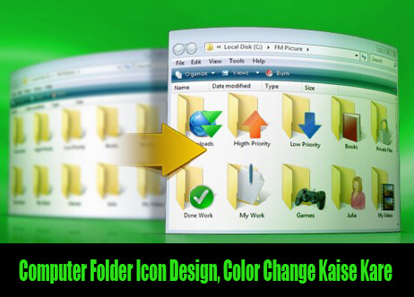 computer folder icon color change
