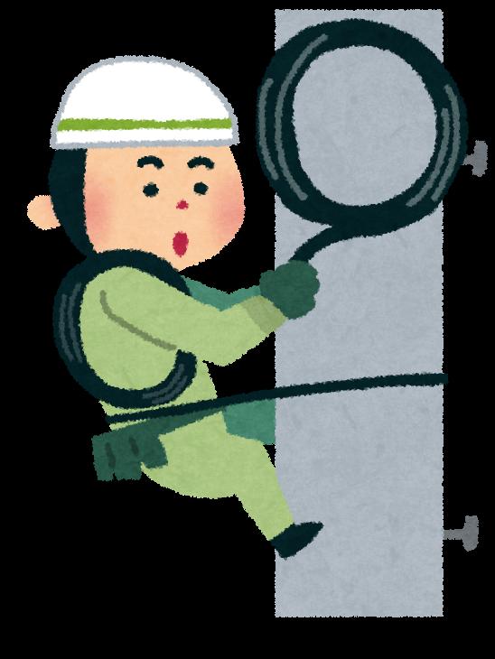 工事をしている電気工事士のイラスト