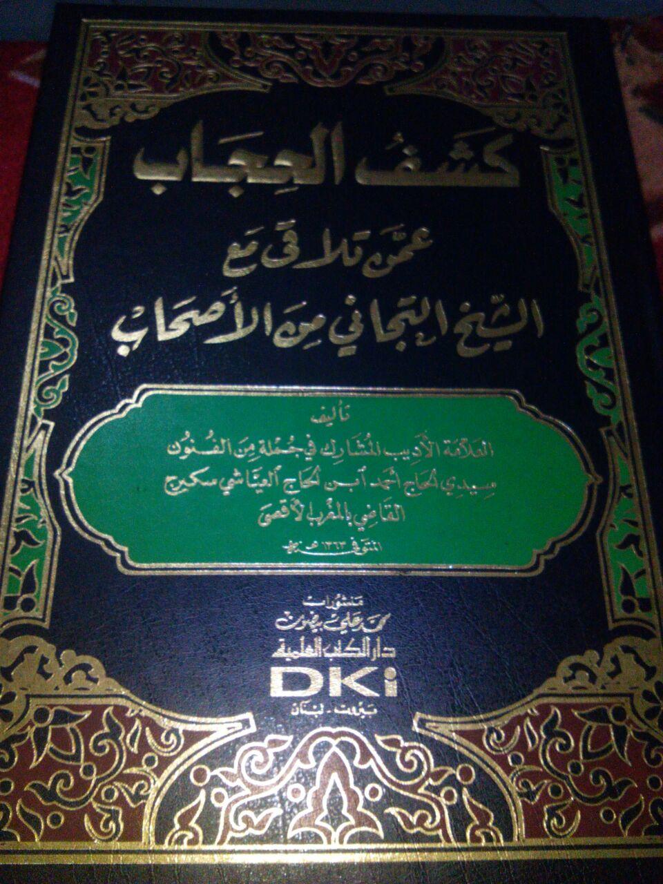 Terjemahan Kitab Fathur Rabbani Pdf