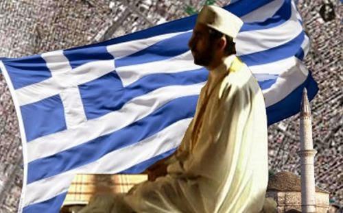 Χτίζουν την νέα Ελλάδα του Ισλάμ!