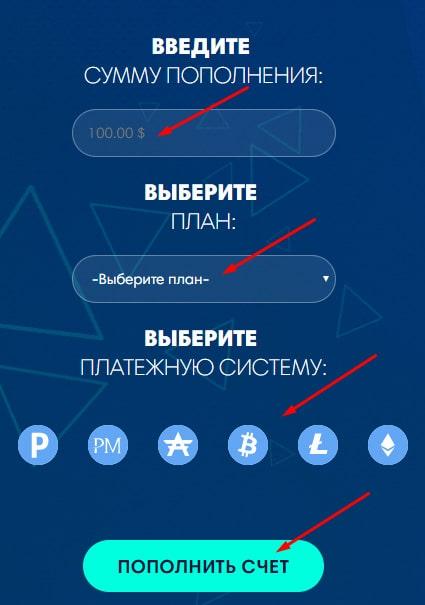 Регистрация в Bet Team 4