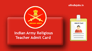 Indian Army Religious Teacher Admit Card