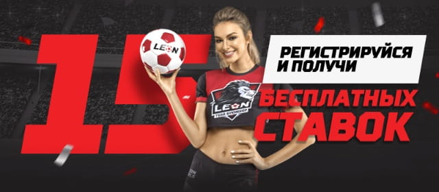 БК Леон Ком