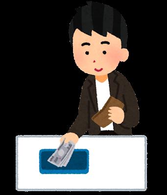お金を支払う人のイラスト(男性)