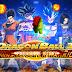 تحميل لعبة دراغون بول زي DRAGON BALL Z SUPER WARRIORS PARA PSP للاندرويد (مود خرافي) ميديا فاير - ميجا