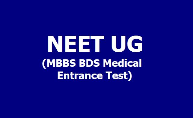 NEET UG 2020: MBBS BDS Medical Entrance Test 2020 @ www.ntaneet.nic.in