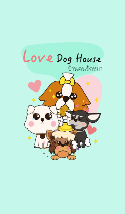Love Dog House