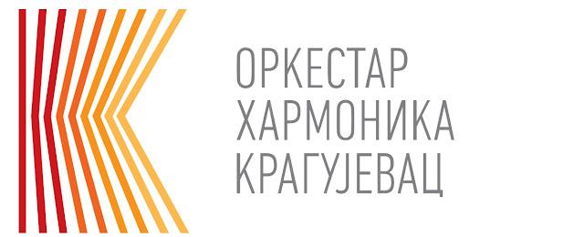 Svetski dan muzike u Kragujevcu