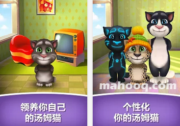 My Talking Tom APK / APP Download,我的會說話的湯姆貓遊戲下載,Android APP