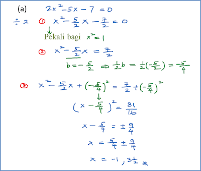 2.2b Penyempurnaan Kuasa Dua (Contoh Soalan) - Matematik