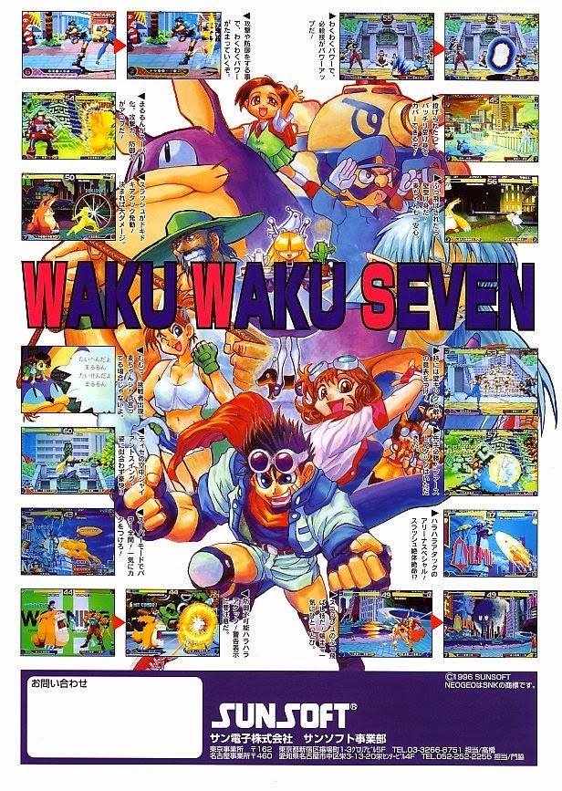 Waku Waku 7 arcade game portable retro art flyer