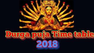 Durga puja picture 2018