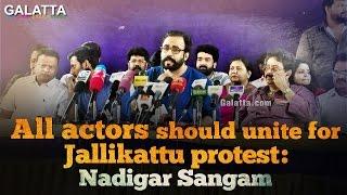 All actors should unite for Jallikattu protest – Nadigar Sangam