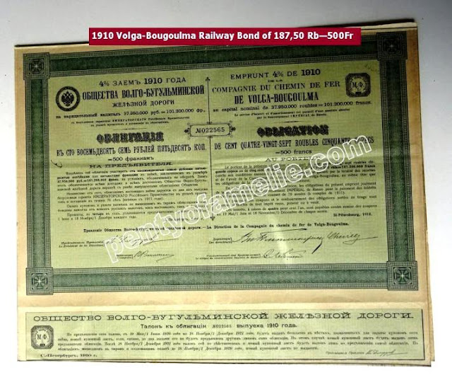 Russia 1910 Volga-Bougoulma Railway Bond of 187,50 Rb 500 Fr St-Petersburg