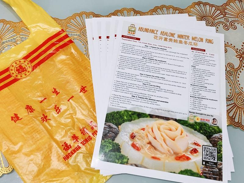 share food singapore hockhua tonic abalone recipe