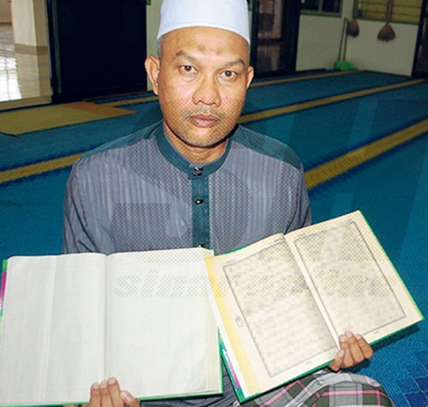 MasyaAllah! Ayat Al Quran 'Hilang', Petanda Kiamat??