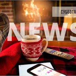 Новостной дайджест хайп-проектов за 28.12.19. Конкурс репостов!
