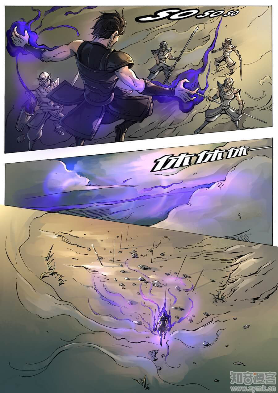 อ่านการ์ตูน Tangyan in the other world 6 ภาพที่ 19