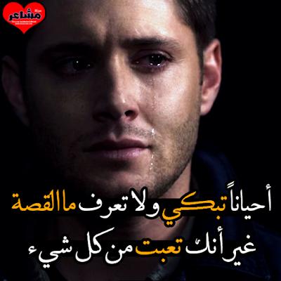 قلبي غيرك حبيبيا 17264267_19486633687