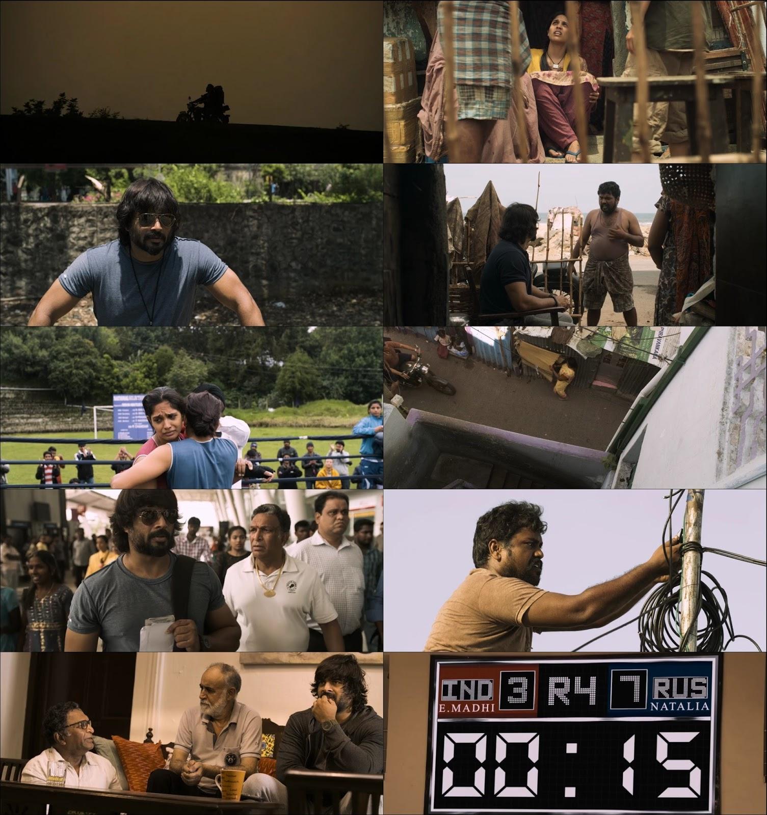 Saala Khadoos Movie Screenshot