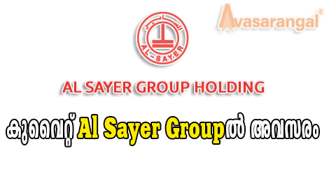 Latest vacancies in Al Sayer Group | Kuwait